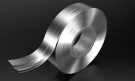 Coiled aluminium strip